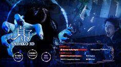 Sadako 3D (Movie - 2012)
