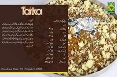 Halva Recipe, Acai Bowl, Oatmeal, December, Breakfast, Desserts, Recipes, Food, Acai Berry Bowl