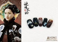 Yanxi Palace nails in Singapore? Oh yes, check out where you can get them at and ogle at the gorgeous designs! Nails Now, New Year's Nails, Love Nails, Pretty Nails, New Years Nail Art, New Years Eve Nails, Asian Nails, Golden Nails, Gelish Nails