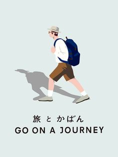 Go on a journey People Illustration, Flat Illustration, Character Illustration, Graphic Design Illustration, Digital Illustration, Graphic Art, Book Design, Design Art, Dm Poster