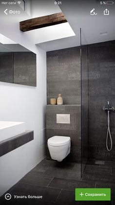 Modern Small Bathroom Design The Basic Components of Modern Bathroom Designs Modern Small Bathroom Design. Incorporating a modern bathroom design will give you a more … Modern Small Bathrooms, Small Bathroom Tiles, Bathroom Toilets, Bathroom Design Small, Beautiful Bathrooms, Bathroom Flooring, Bathroom Modern, Bathroom Designs, Bathroom Grey