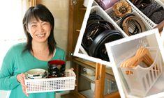 住まい方アドバイザー・近藤典子さん流の100円グッズを使ったスッキリ収納は、まねできるアイディアがいっぱい!