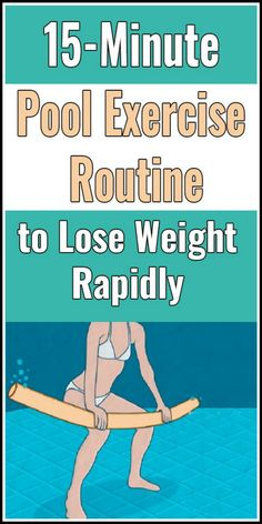 Pool Exercises For Rapid Weight Loss That Lasts 15 Minutes Need to lose weight? Weight Loss Plans, Weight Loss Program, Weight Loss Tips, Lose Weight, Water Weight, Workout For Weight Loss, Rapid Weight Loss, Reduce Weight, Jogging In Place