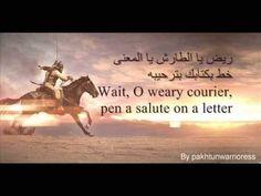 Khalid Bin Walid nasheed with arabic lyrics & English translation - ريض . Lyrics English, English Translation, Khalid, Cute Babies, Poetry, Peace, Lettering, Youtube, Islam