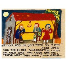 Limited Edition Michal Meron Shelach Torah Portion Giclée with Illustrations