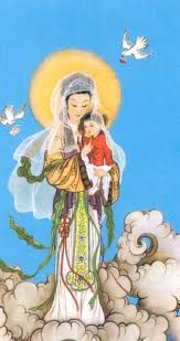Chinese Mary