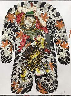 Back Piece Tattoo, Back Tattoo, Samurai, Back Pieces, Traditional Tattoo, Lunges, Tattoo Artists, Japan, Irezumi Tattoos