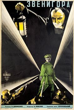 "MP593. ""Zvenigora"" Russian Movie Poster by Stenberg Brothers (Aleksandr Dovzhenko 1928) / #Movieposter"