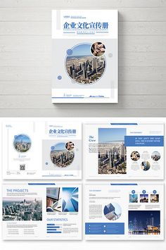 Simple atmosphere corporate business brochure#pikbest#templates Business Plan Ppt, Corporate Business, Corporate Brochure, Business Brochure, Corporate Design, Layout Template, Brochure Template, Flyer Template, Templates