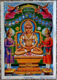 """India Mahavir Swami 1960s poster 9.5"""" x 13.5"""" picclick.com"""