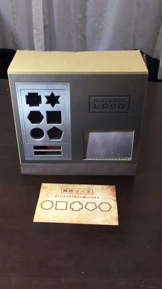 Nintendo Labo: Safe w/ password-protection via Toy-Con Garage http://bit.ly/2lnzap3 #nintendo