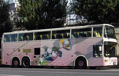 Hello Kitty Bus 2