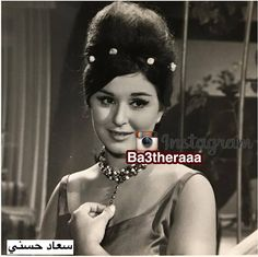 Egyptian Beauty, Egyptian Actress, Photo Sessions, Actresses, Movies, Movie Posters, Female Actresses, Films, Film Poster