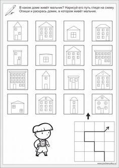 Развиваем мышление. Задание 27 - Развиваем мышление - Развивайка - Обучение и развитие - ПочемуЧка - Сайт для детей и их родителей