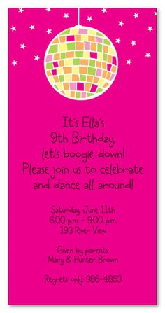 Disco Ball Slim Birthday Party Invitations, 11433
