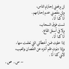 قناعه  #WHiTeHoRse0o0