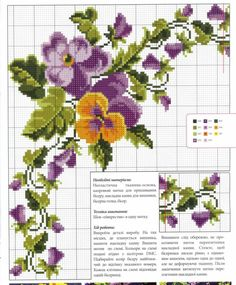 Easy healthy breakfast ideas on the good day song Cross Stitch Pattern Maker, Cross Stitch Borders, Cross Stitch Rose, Cross Stitch Flowers, Cross Stitch Designs, Cross Stitch Patterns, Embroidery Patterns Free, Crochet Patterns, Children Images
