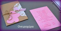#προσκλητήριο #προσκλητήριο_βάπτισης #κορίτσι #προσκλητήριο_βάπτισης_κορίτσι #πεταλούδα #προσκλητήριο_βάπτισης_πεταλούδα www.oneiroxwra.com Place Cards, Place Card Holders