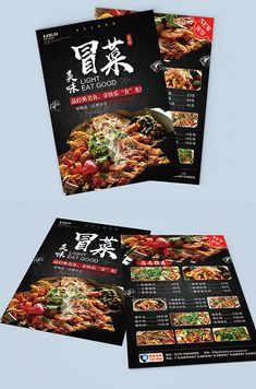 Take food promotion flyer design Food Template, Templates, Food Promotion, Flyer Design, Stencils, Template, Patterns