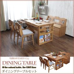140 cm wide dining table set 4-piece set country four hanging total solid wood