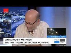 Σταύρος Τάσσος: Η λύση για το λαό είναι ψήφος στο ΚΚΕ (VIDEO) | ΕΡΓΑΤΙΚΗ ΕΞΟΥΣΙΑ