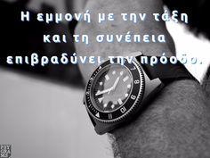 Psygrams Ideas in words Smart Watch, Wisdom, Pearls, Words, Quotes, Inspiration, Quotations, Biblical Inspiration, Smartwatch