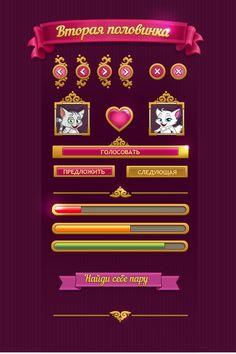 Game UI by Anna Denisova, via Behance