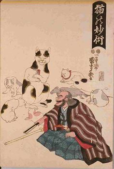 "Utagawa Kuniyoshi.    Shōken the swordsman, beset by a pesky rat calls on the neighborhood cats, who fail to catch the rat. Shokan himself tries and fails miserably. He calls on the help of a cat ""widely known for her mysterious virtue as the most able rat-catcher.""  She catches the rat with ease, and that evening all the cats get together to discuss the art of ratcatching. The interesting discussion that follows shows Shokan how the greatest cats succeed by mastering their art so well and…"