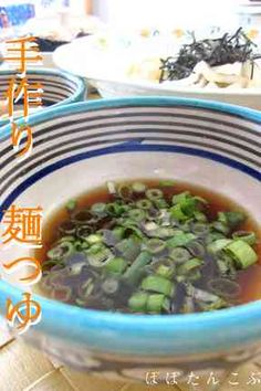 Japenese Food, Salsa, Spices, Beef, Dishes, Fruit, Cooking, Japanese Recipes, Dressing