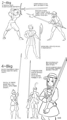 Real weights of weapons, anime style Art Poses, Drawing Poses, Drawing Tips, Character Concept, Character Art, Character Design, Body Drawing, Anatomy Drawing, Manga Drawing Tutorials
