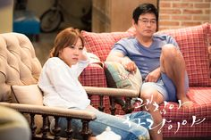 """Gong Hyo Jin's Wild Ride With Jo In Sung In Latest """"It's Okay, It's Love"""" Trailer + New Stills 