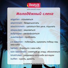 Немецкий язык - Deutsch Online Learn Russian, Learn German, German Language Learning, English Language, Learn English Words, English Vocabulary, Foreign Languages, Germany, Writing