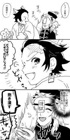 Demon Hunter, Slayer Anime, Anime Art, Manga, Kittens, Bebe, Manga Anime, Manga Comics, Art Of Animation