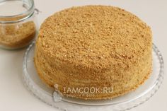 Nusret Hotels – Just another WordPress site Cheap Meals For Two, Cheap Easy Meals, Russian Honey Cake, Pastry Cake, Sweet Cakes, Serving Dishes, No Bake Cake, Vanilla Cake, Sweet Recipes