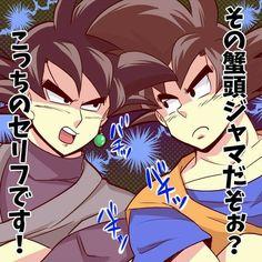 Black Goku and Goku