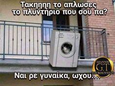 Funny Memes, Lol, Humor, Humour, Funny Photos, Funny Humor, Comedy, Hilarious Memes, Lifting Humor