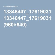 13346447_1761903197356038_3113567251849887527_n.jpg (960×640)