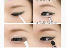 Smokey Asian Eyes