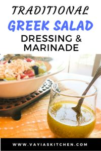 How to make Greek Salad Dressing and Marinade, a delicious, simple, traditional Greek recipe. It goes great with Greek salad, chicken and pork. Mediterranean Salad Dressing, Green Salad Dressing, Salad Dressing Recipes, Mediterranean Diet, Greek Feta Salad, Greek Vinaigrette, Homemade Greek Dressing, Homemade Greek Yogurt, Great Salad Recipes