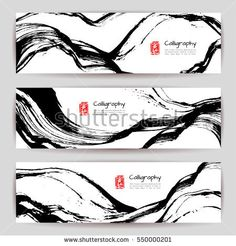 Find Horizontal Banners Set Modern Asian Style stock images in HD and millions of other royalty-free stock photos, illustrations and vectors in the Shutterstock collection. Brush Stroke Tattoo, Brush Stroke Vector, Text Tattoo, Collage Drawing, Modern Asian, Chinese Words, Japanese Calligraphy, Logo Restaurant, Martial