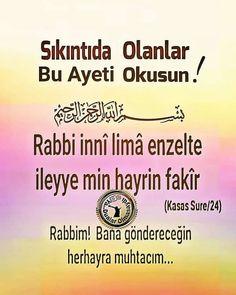Islam Quran, Prayers, Faith, Argo, Prayer, Beans, Loyalty, Believe, Religion
