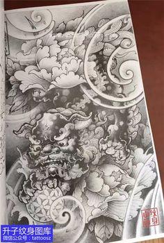 Frog Tattoos, Body Art Tattoos, Small Tattoos, I Tattoo, Foo Dog Tattoo Design, Japan Tattoo Design, Tattoo Designs, Japanese Tattoo Art, Japanese Art