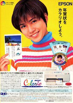 マイペースで更新を… Retro Advertising, Vintage Advertisements, Vintage Ads, Saturday Morning Cartoons 90s, Retro Housewife, 80 Cartoons, 90s Childhood, 80s Kids, Film Camera