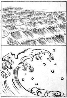 Wave Drawing, Art Asiatique, Water Patterns, Japanese Prints, Japanese Waves, Art Japonais, Japan Art, Art Studies, Ink Painting