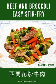 Beef and broccoli with ginger slices - gluten free. 10 min cook time.