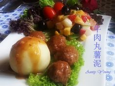 Aunty Young(安迪漾): 牛肉丸薯泥(Meatballs with Mashed Potato)