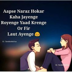 U know naraz ho kr ya gussa kr ky or ziada yad ati hai. or phr hug ka dil krta hai. One Love Quotes, Love Promise Quotes, Love Smile Quotes, Forever Love Quotes, Love Picture Quotes, Love Quotes Poetry, Mixed Feelings Quotes, Couples Quotes Love, Love Husband Quotes