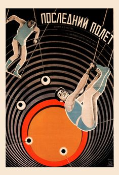 RUSSIAN AVANT GARDE Poster Vintage Russian by EncorePrintSociety