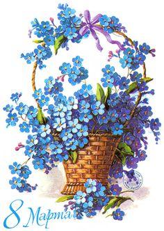 Синие цветы в плетёной корзине