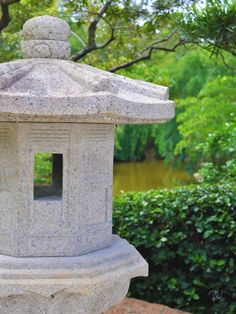 Japanese Stone Lantern:-(c) Peacefulwaters Photography.